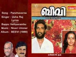 Panchavarna -Usha Raj