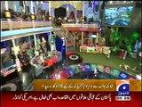 Shahid Afridi's Family in Geo Inaam Ghar - YouTube