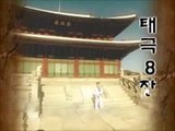 Taekwondo Poomsae Taegeuk 6 ( WTF ) تايجوك يوك جانغ الفحص 6 إعداد المدرب زياد حمشو