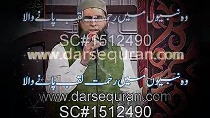 wo nabyon mai rehmat laqab paane Wala by Junaid Jamshed with Waseem Badami