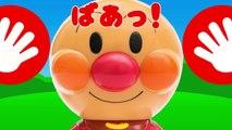 アンパンマンおもちゃアニメ いないいないばぁで赤ちゃん大喜び PPCandy Channel Anpanman Toy Anime