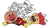 アンパンマンぬりえアニメ ミージャと魔法のランプ PPCandy Channel Anpanman Toy Anime