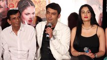 Kapil Sharma Full Speech - Funny - Kis Kisko Pyaar Karu Trailer