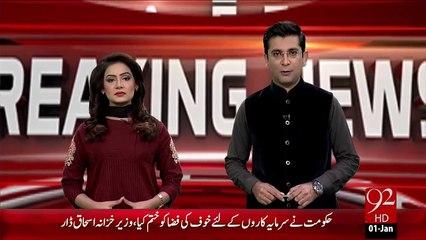 Breaking News – Hyderabad Dakieti Ki Wardat - 01 Jan 16 - 92 News HD