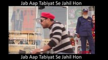 3 Idiots Pakistan ''This always happens with Pakistan Peoples'' By Fun Guy