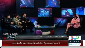 Audience In Reham Khan Show Bashes Iftikhar Thakur For Lying Over Imran Khan Protocol