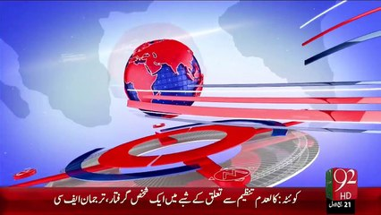 Headlines – 07:00 PM – 01 Jan 16 - 92 News HD