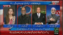 92 at 8 with Saadia Afzaal 1st January 2016 on Channel 92