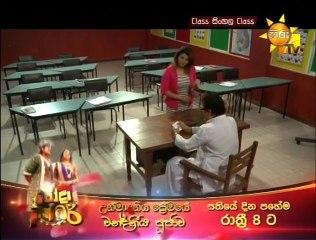 Class Sinhala Class 26/12/2015