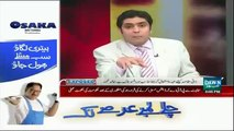 Expose Team Exposes Shaheryar Khan