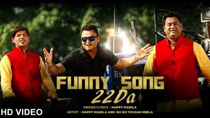 Funny Song 22Da - Bo Bo Tochan Heela & Happy Manila - Latest Punjabi Song 2015