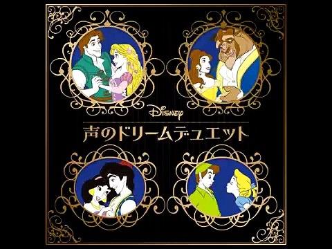 ディズニー 声のドリームデュエット Dream duet of Disney voice