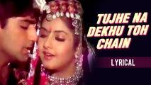 Tujhe Na Dekhu Toh Chain Full Song With Lyrics | Rang | Alka Yagnik & Kumar Sanu