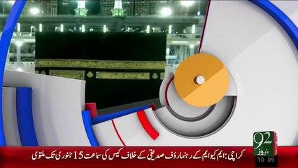Irshad-E-Bari Talla –Saber Or Namaz– 02 Jan 16 - 92 News HD