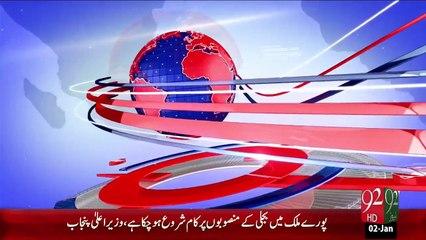 Headlines – 08:00 PM – 02 Jan 16 - 92 News HD