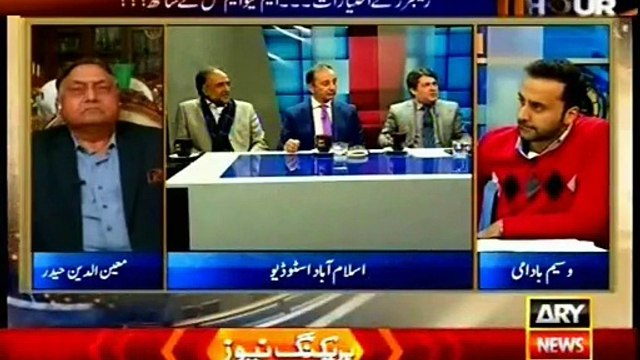 An Interesting discussion of Barrister Saif & Moin uddin Haider over Supreme Court Observation regarding Militant Wings