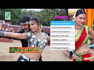 Arasaktchi | Tamil Movie Audio Jukebox | Harris Jayaraj Hits