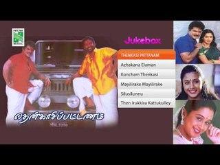 Thenkasi Pattanam | Tamil Movie Audio Jukebox