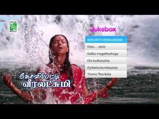 kovilpatti Veeralakshmi  | Tamil Movie Audio Jukebox | Nepolian | Simran
