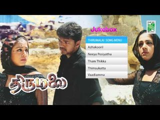 Thirumalai  | Tamil Movie Audio Jukebox | Vijay | Jothika