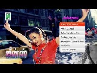 Jeans - | Tamil Movie Audio Jukebox | A.R.Rahman Hits