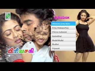 Priyasaki   | Tamil Movie Audio Jukebox | Madhavan | Sada