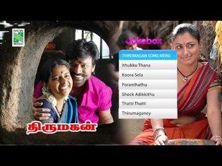 Thirumagan | Tamil Movie Audio Jukebox | S.J.Surya | Meera Jasmine