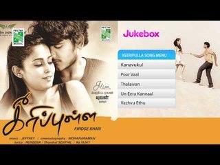 Keeripulla  | Tamil Movie Audio Jukebox | (Full Songs)
