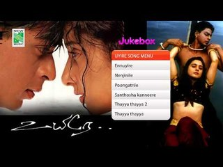 Uyire | Tamil Movie Audio Jukebox | A.R.Rahman Hits