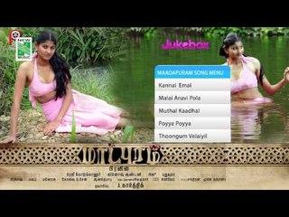 Maadapuram | Tamil Movie Audio Jukebox | (Full Songs)