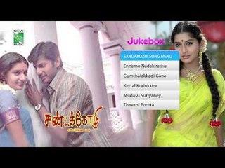 Sandakozhi  | Tamil Movie Audio Jukebox | Yuvan Shankar Raja Hits