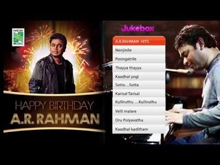 A.R Rahman Hits Top 10 Songs | Tamil Movie Audio Jukebox | A.R Rahman