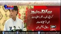 Rangers powers Chaudhry Nisar to hold important press conference today