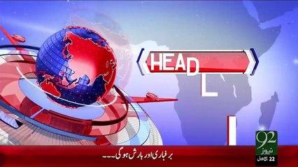 Headlines – 12:00 AM – 03 Jan 16 - 92 News HD