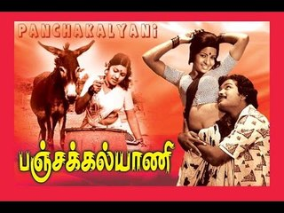 PanchaKalyani HD full movie (animals special)