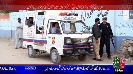 Chopat Raaj 02-01-2016 - 92 News HD
