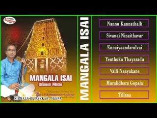 Mangala Isai - Nadaswaram