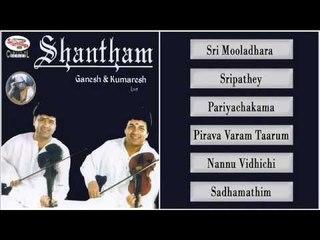 Shantham - Violin Vol.1