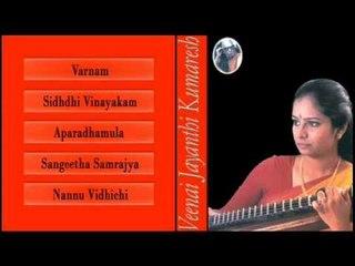 Veenai - Jayanthi Kumaresh Vol.1