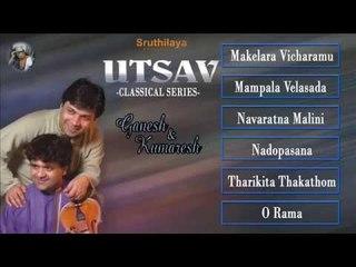 Utsav - Violin