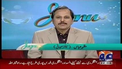 Imran Khan Abhi Bhi Nawaz Sharif Ke Lie Threat Hain.. Mazhar Abbas