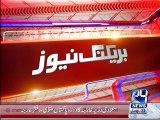Saudi govt orders Iran's ambassador to leave Saudi Arabia in 24 hours
