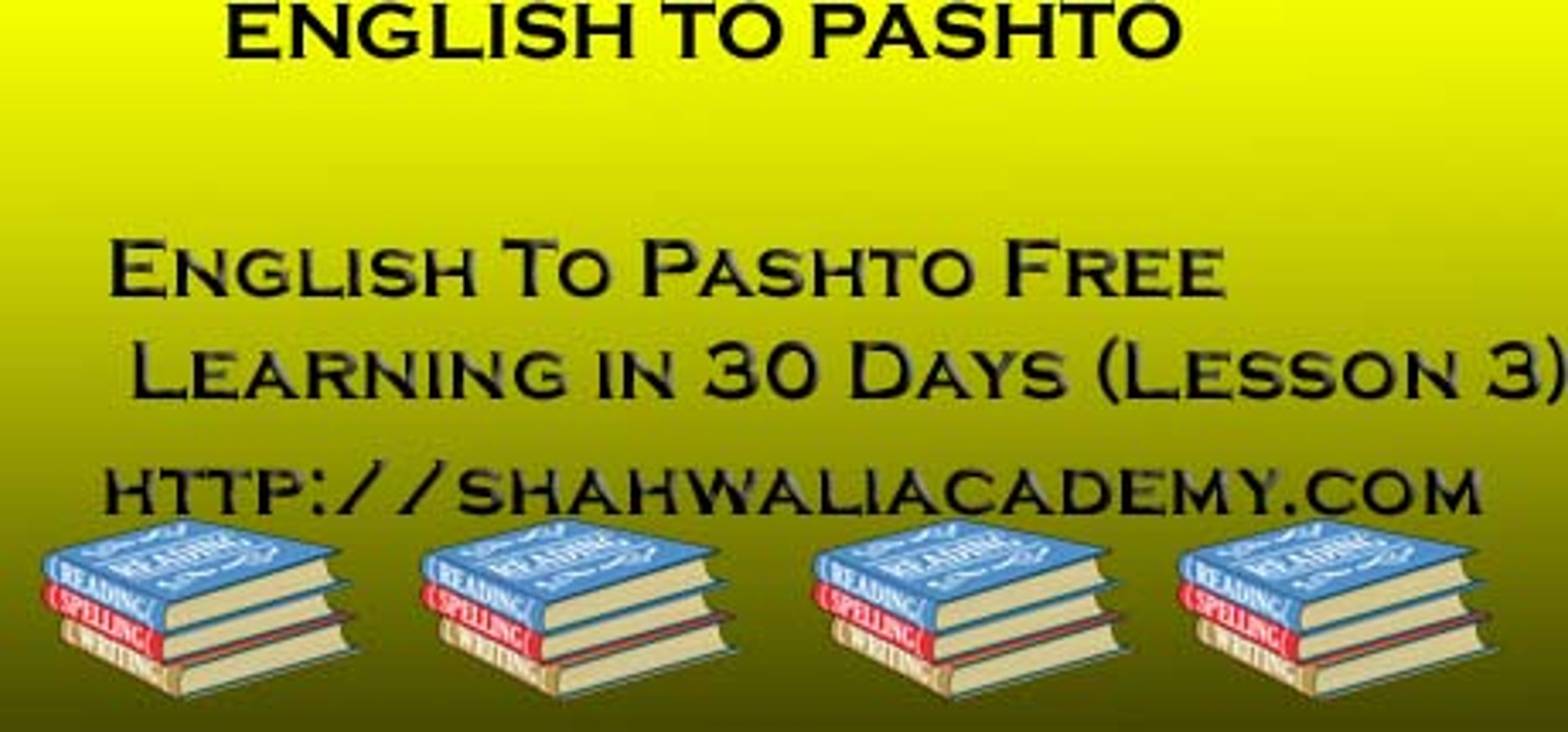 English To Pashto Free Learning in 30 Days (Lesson 3)