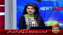 Ary News Headlines 2 January 2016 , Army Chief Raheel Sharif Visit Gawadar