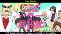 Gathering » Anime (Summer 2014) Openings and Endings [Unranked Collection #4]