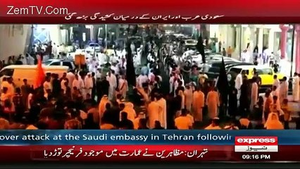 Express News 9pm Bulletin – 3rd January 2016