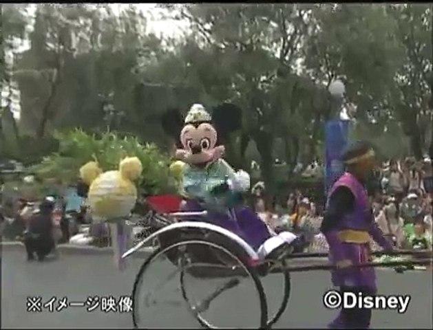 「七夕は東京ディズニーランドで星に願いを」イメージ映像