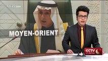 Relations diplomatiques : l'Arabie Saoudite rompt ses relations avec l'Iran