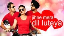 Jihne Mera Dil Luteya   Full Punjabi Movie   Gippy Grewal, Neeru Bajwa, Diljit Dosanjh