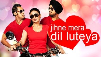 Jihne Mera Dil Luteya | Full Punjabi Movie | Gippy Grewal, Neeru Bajwa, Diljit Dosanjh